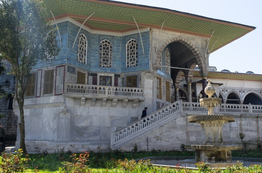 The Revan Pavilion